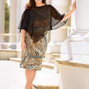 Ein wunderschönes Mode-Ensemble kreieren Sie mit diesem Kleid in elastischer Jersey-Qualität. Der Zweiteiler besticht mit seinem attraktiven Tierfelldruck-Muster und einem seperaten Überwurf aus leicht transparentem Chiffon. Kombinieren Sie die Einzelteile gemeinsam zu einem harmonischen Ensemble oder tragen Sie jedes für sich!